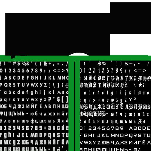 Original's fonts txd    Present Freddy Year - Файлы, Шрифты