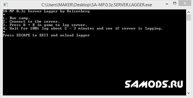 Крашер серверов 2.0
