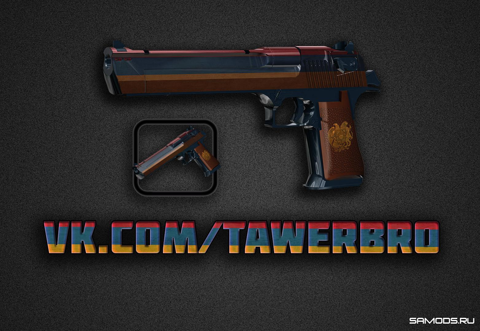Chrome ARM. D.Eagle By TawerBRo