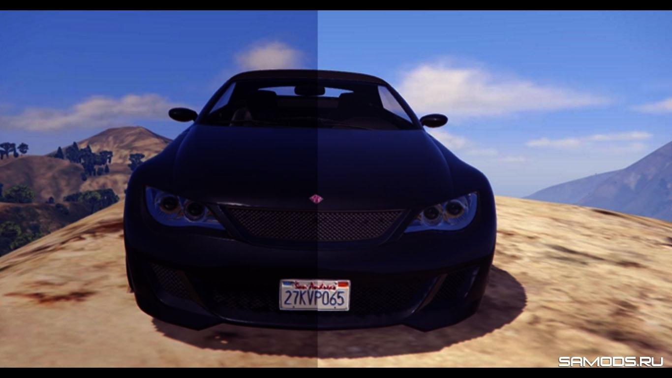 Reshade & SweetFX - ENB Series для GTA 5, Глобальные моды