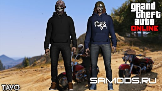 GTA ONLINE FOR GTA SA | Random Pack