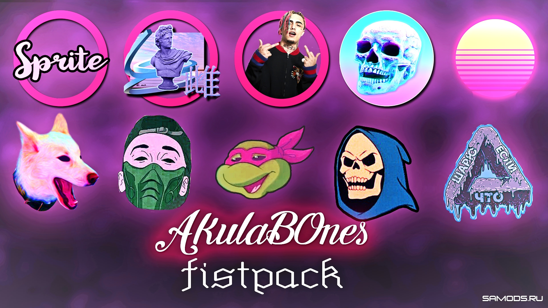 👽~fist pack by AkulaBOnes~死拳👽
