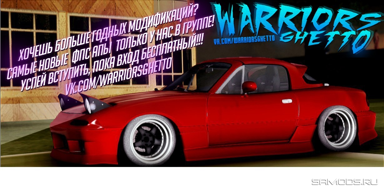 Mazda RX-7 by Warriors Ghetto.