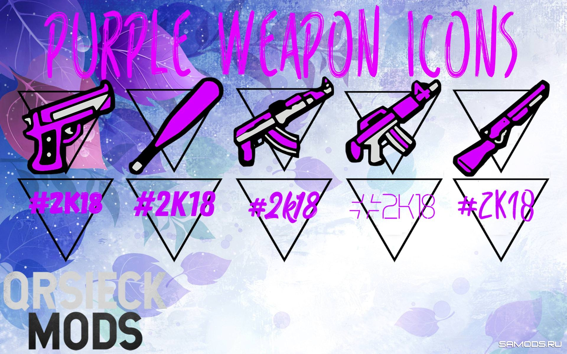 PURPLE WEAPON ICONS