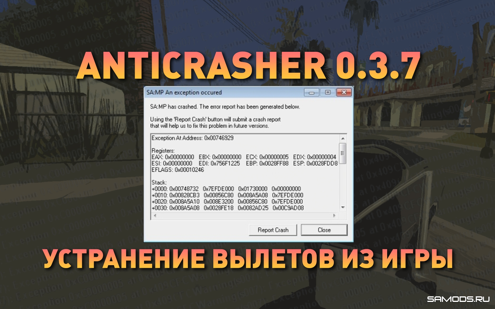 Anticrasher 0.3.7
