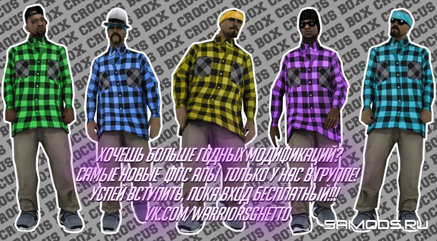 Skin Pack Ghetto by Warriors Ghetto