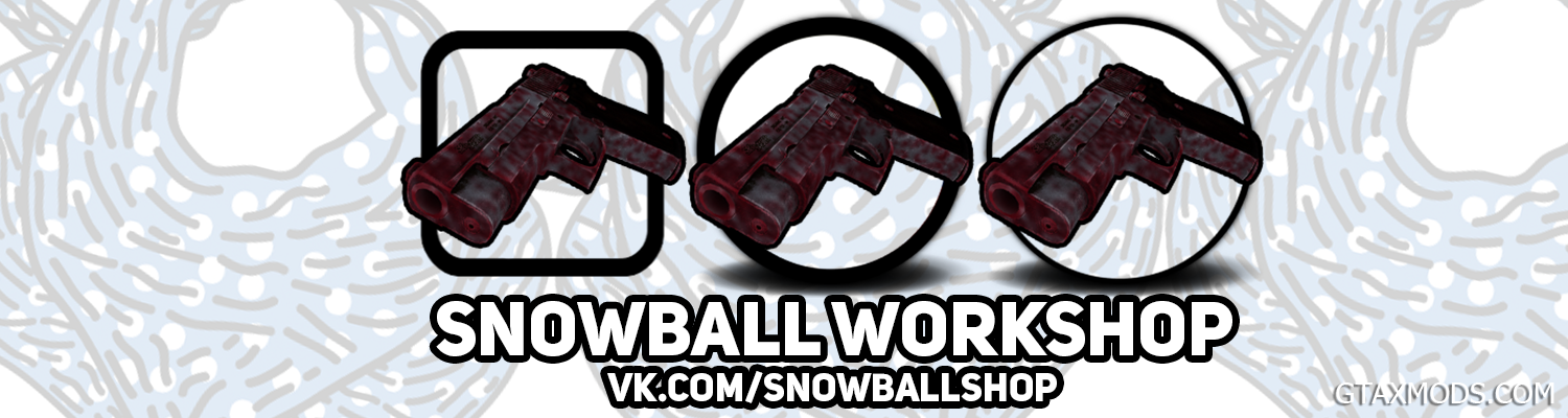 blood deagle / snowball workshop
