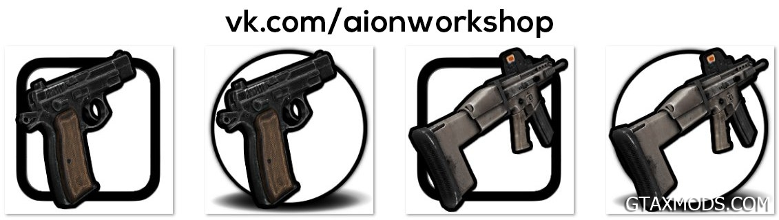 scar and mp443 weapon pack by aion