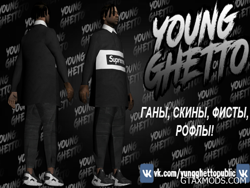 fam2 by YOUNG GHETTO