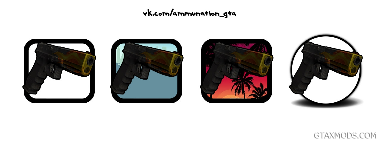 desert_eagle | ammu-nation gunsblock